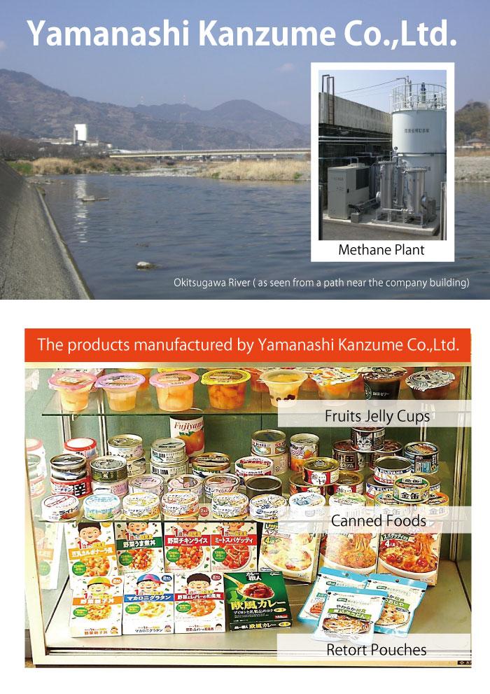 yamakan_product1_en